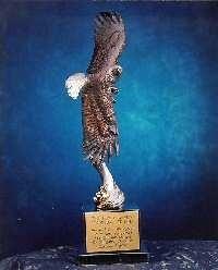 Henry Combs Trophy
